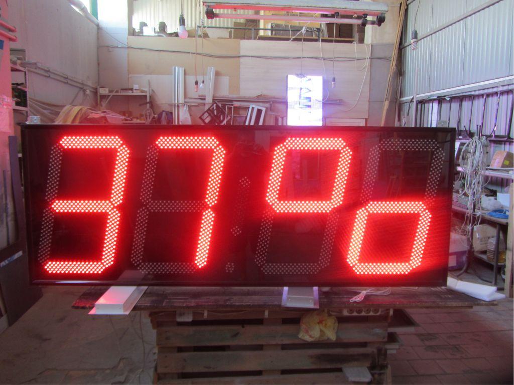 большие уличные электронные часы 700 мм