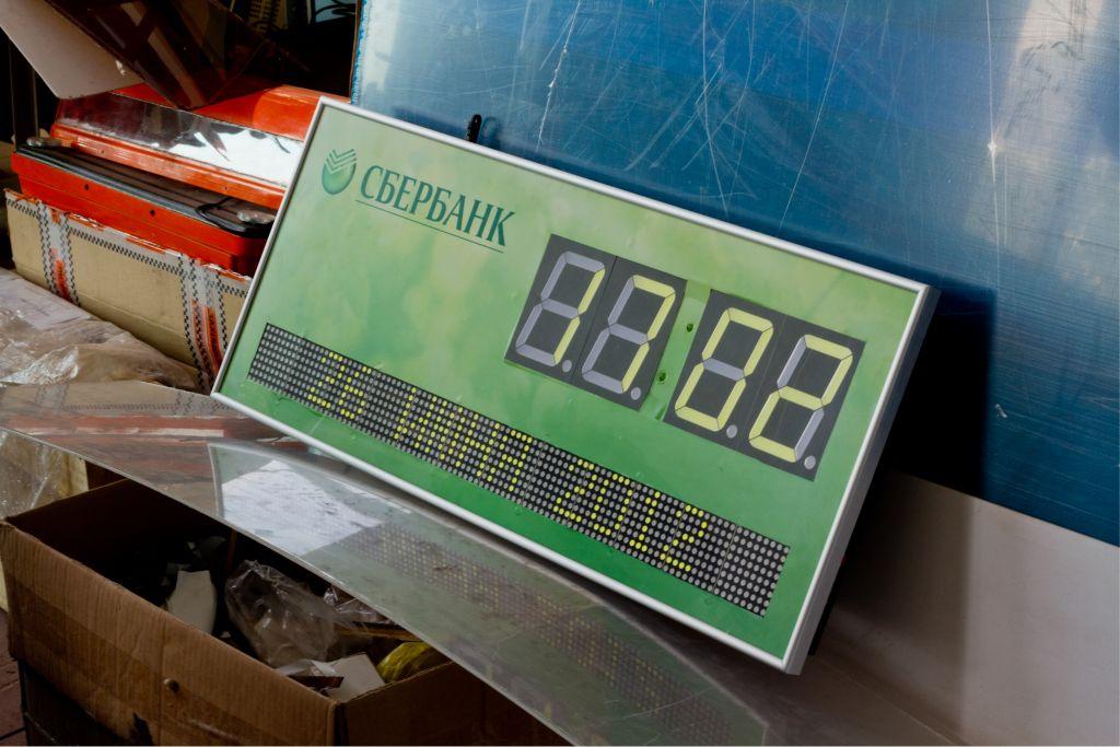 табло/часы/календарь