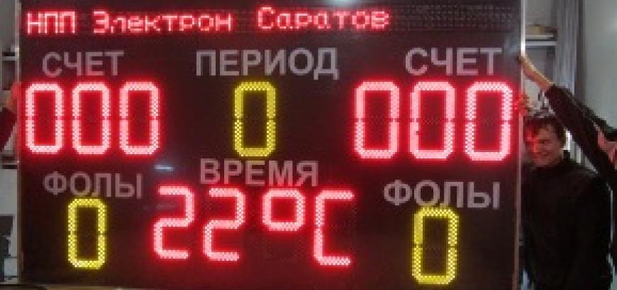спортивное табло Универсальное (вид спереди)