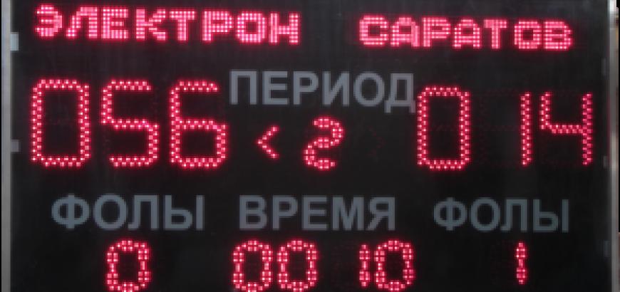 спортивное табло Универсальное (виде спереди)
