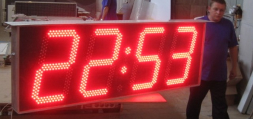 большие электронные часы 500 мм